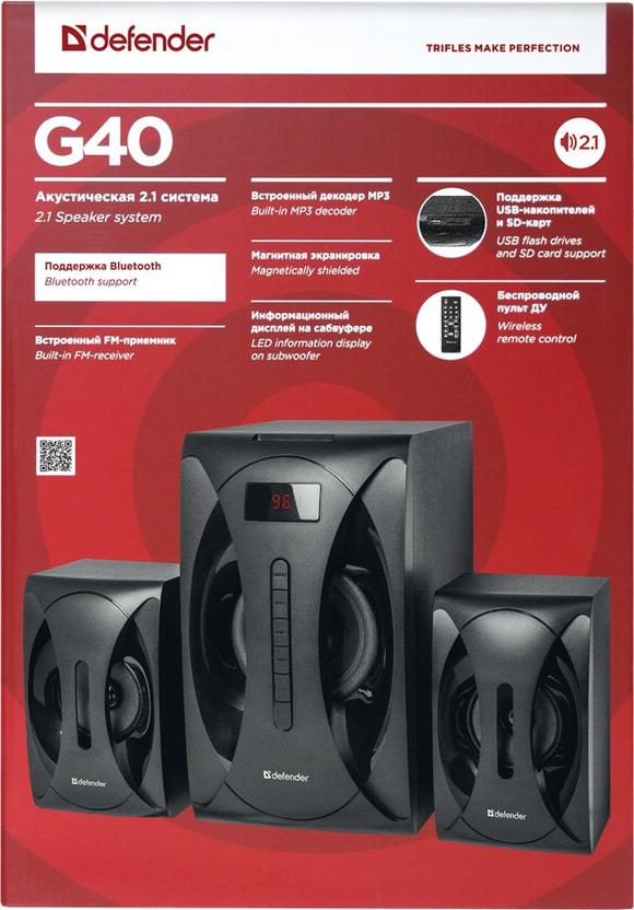 2.1 Active speaker system Defender G40 40W, Bluetooth, FM/MP3/SD/USB