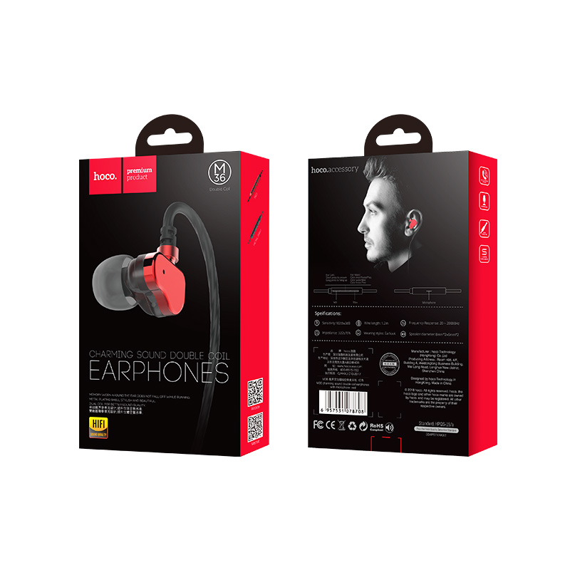 M36 charming sound double coil earphones with microphone red